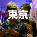 スペイン人の東京観光