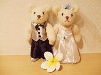 サムシングフォーと花嫁と仲間たち
