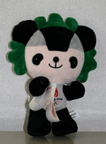 北京オリンピックと私。そして日吉の夏