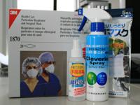 豚にもマスク? 新型インフルエンザ