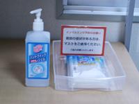 新型インフル【豚】09年秋冬対策