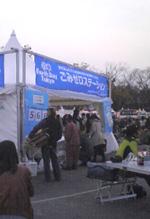 EARTH DAY TOKYO 2010 〜悩ましい編〜