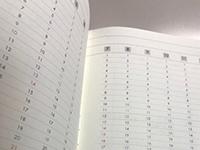 カレンダー見本2