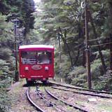 地元再発見〜筑波山に登る〜